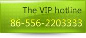 VIP TEL