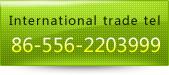 International trade tel